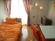 Appartements meublés!