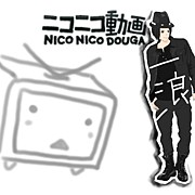 一浪@ニコニコ動画
