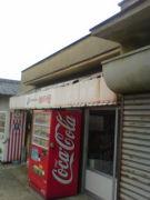羽曳野高校の下の松本商店