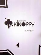SHOT BAR KINOPPY