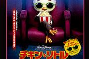 3D_MOVE(立体映画)ファン
