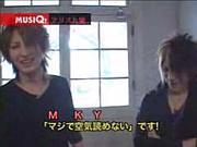 Nao+沙我=MKY