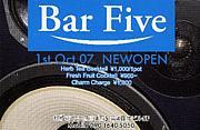 札幌 Bar Five
