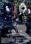GPKISM official community