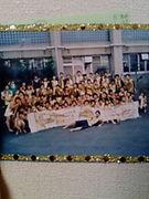 2003年度☆黄団☆