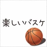 札幌で楽しいバスケ(・∀・)