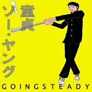 東中男子ソフトテニス部(2003卒)