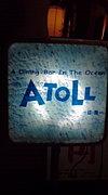 Dining-Bar ATOLL