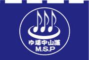 ゆ場中山道MSP