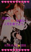 ★KinKiKids★2008★