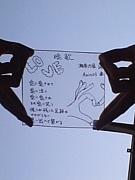 筑筑GO〜市