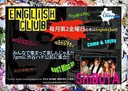 英語を学ぼう!in東京