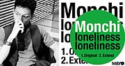 Monchi (Singer)