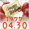1977年4月30日生まれ