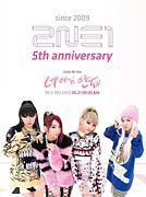 2NE1 LIVE参戦者の集い 関西