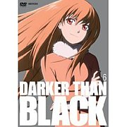 アンバー@DARKER THAN BLACK