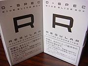 H・R・C愛好会(タバコ)