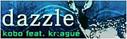 【DDR】dazzle