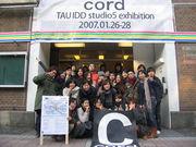 cord studio5