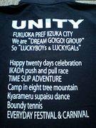 バウンドテニス by UNITY