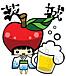茨城りんご会