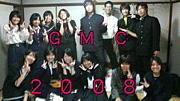 2008年度入部FUEGMC☆