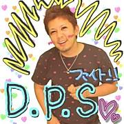 D・P・S
