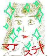 白戸アキラとハンサムRevolution