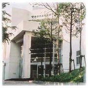 広尾高校第25期(1974年入学)