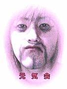 元気会:浜松