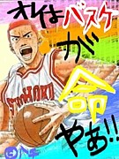 広島で楽しくバスケする会