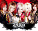 SuG☆ファン in 九州