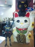 沖縄料理 黒猫屋くろまやー