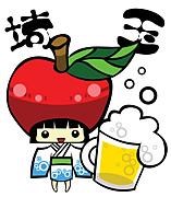 埼玉りんご会