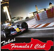 Tokai Formula1 Club