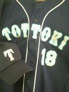 鳥取大学準硬式野球部