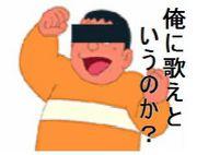 チーム2次会戦力外!!
