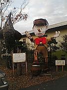 THE ピノキォ(´,_ゝ`)