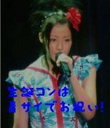 夏焼雅15歳生誕日企画825