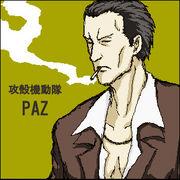 パズ-Paz- 攻殻機動隊