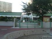 江東区立さくら幼稚園