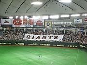 TOKYO SPERANZA