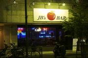 小岩北口 JB's BAR