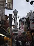 40歳以上で楽しくオフ会@大阪