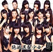 NMB48 グッズ&生写真取引コミュ