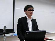 鈴木ゼミ 3期生