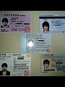 武生高校08年卒業元1年7組