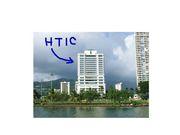 HTICに留学プログラム