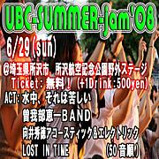 UBC-SUMMER-jam'08