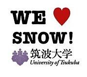 筑波大学 スノースポーツ